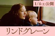 https://www.theaterkino.net/wp-content/uploads/2019/12/f27823348bb91b32cfaa9c25f889d410-1.jpg