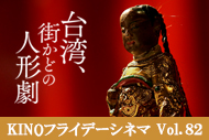 https://www.theaterkino.net/wp-content/uploads/2020/01/86c611e70d151f584b64aec35ea118dc.jpg