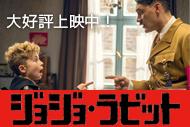 https://www.theaterkino.net/wp-content/uploads/2020/02/067f0f9081e4ee00e8f0122116d74139.jpg