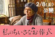 https://www.theaterkino.net/wp-content/uploads/2020/02/bbbe2c0636f0b4b91d9a38b4ea2c6df7.jpg