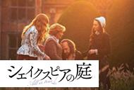 https://www.theaterkino.net/wp-content/uploads/2020/03/f80dfbe81c56fb77ceb2d156ad8e6f17.jpg