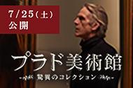 https://www.theaterkino.net/wp-content/uploads/2020/07/7a5c1ddd8454126dfef2ed24912117f7-1.jpg
