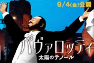 https://www.theaterkino.net/wp-content/uploads/2020/08/3d88b333a407af1007f54c594611df54.jpg