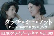 https://www.theaterkino.net/wp-content/uploads/2020/09/3324a58153d1d86274430d696ccb714d.jpg