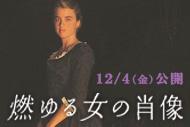 https://www.theaterkino.net/wp-content/uploads/2020/11/21d445f7f3858dcd1bb425c6a26ed243.jpg