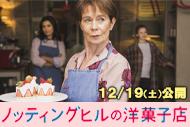 https://www.theaterkino.net/wp-content/uploads/2020/11/c2147a968b1f4495ae43d4aeb778c46c.jpg