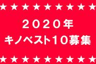 https://www.theaterkino.net/wp-content/uploads/2020/12/9bdcd6ac6bf6bb60cf2205a259d8321b.jpg