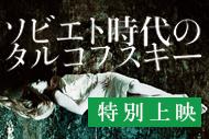 https://www.theaterkino.net/wp-content/uploads/2021/02/efada7eaf117b7d1628d7a3cf0dd84fe.jpg