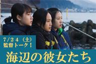https://www.theaterkino.net/wp-content/uploads/2021/05/0c63776e9782b719d1610b144ca6997b.jpg