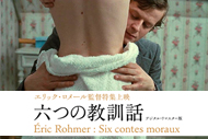 https://www.theaterkino.net/wp-content/uploads/2021/05/fbda05543147b2941146b22ab2c1a78f.jpg