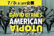 https://www.theaterkino.net/wp-content/uploads/2021/06/3ebb05f92dff30244cb4311bf4bcc7e6.jpg