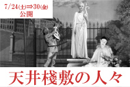https://www.theaterkino.net/wp-content/uploads/2021/06/f92dffeca37df8f8abc98d4683ff645e.jpg