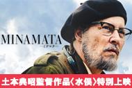https://www.theaterkino.net/wp-content/uploads/2021/09/2838d4b95b0ab1bfae8a497d00aa615d.jpg